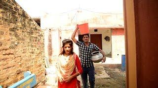 एक गांव की सच्चे प्यार की कहानी    TRUE DESI LOVE STORY