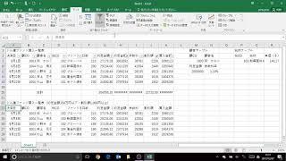 2017 第110回情報処理技能検定試験(表計算)1級問題