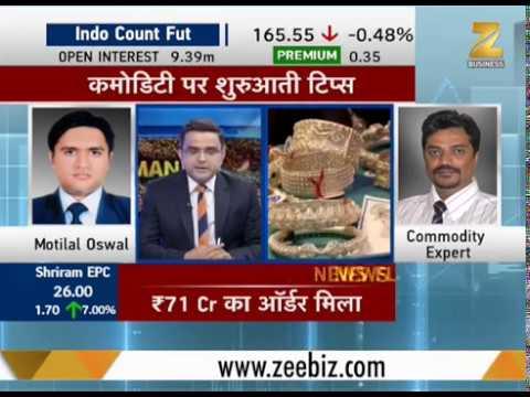 Aapka Bazar : Hold / Buy Ashok Ashok Leyland; Sell Nahar Spin Stocks