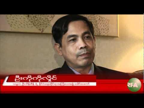 Download Interview with President adviser U Ko Ko Hlaing (part-3)