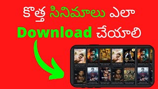 How to download new movies for free