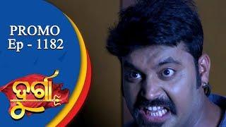 Durga   21 Sept 18   Promo   Odia Serial - TarangTV