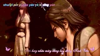 Gambar cover (Vietsub + Kara) Kinh Hồng Nhất Diện《惊鸿一面》 Tiểu Linh & Thiếu Tư Mệnh (MV Tần Thời Minh Nguyệt)