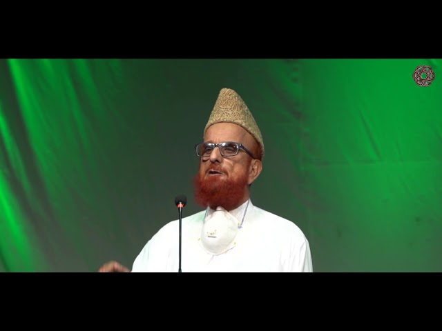 Quran aur Halat e Hazra | Mufti Muneeb-ur-rehman | Mohsin-e-Insaniyat Conference-2020 | ACPKHI