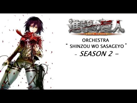 ★ Attack on Titan Opening 3 ORCHESTRA ★