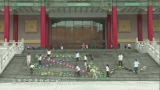 風箏正式版MV-2012十五所高中同學大合唱HD版
