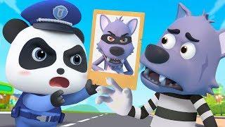 止まれ!泥棒 ちびっこ警察キキ出動!| 赤ちゃんが喜ぶアニメ | 動画 | ベビーバス| BabyBus