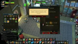 Royal Quest Как заточиться кубиками на +10