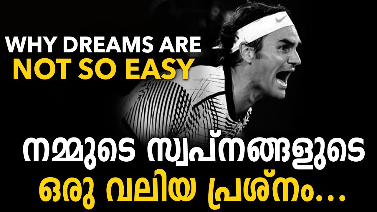 Dreams Are Easy? Never!   Malayalam
