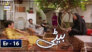 Beti Episode 16 - 29th January 2019 - ARY Digital [Subtitle Eng]