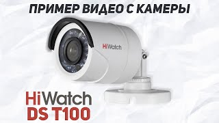 видео hiwatch ds t100