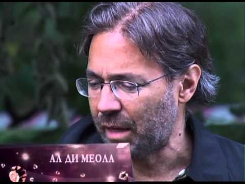 Al Di Meola - американский гитарист - Звезды и мистика - Звездная жизнь