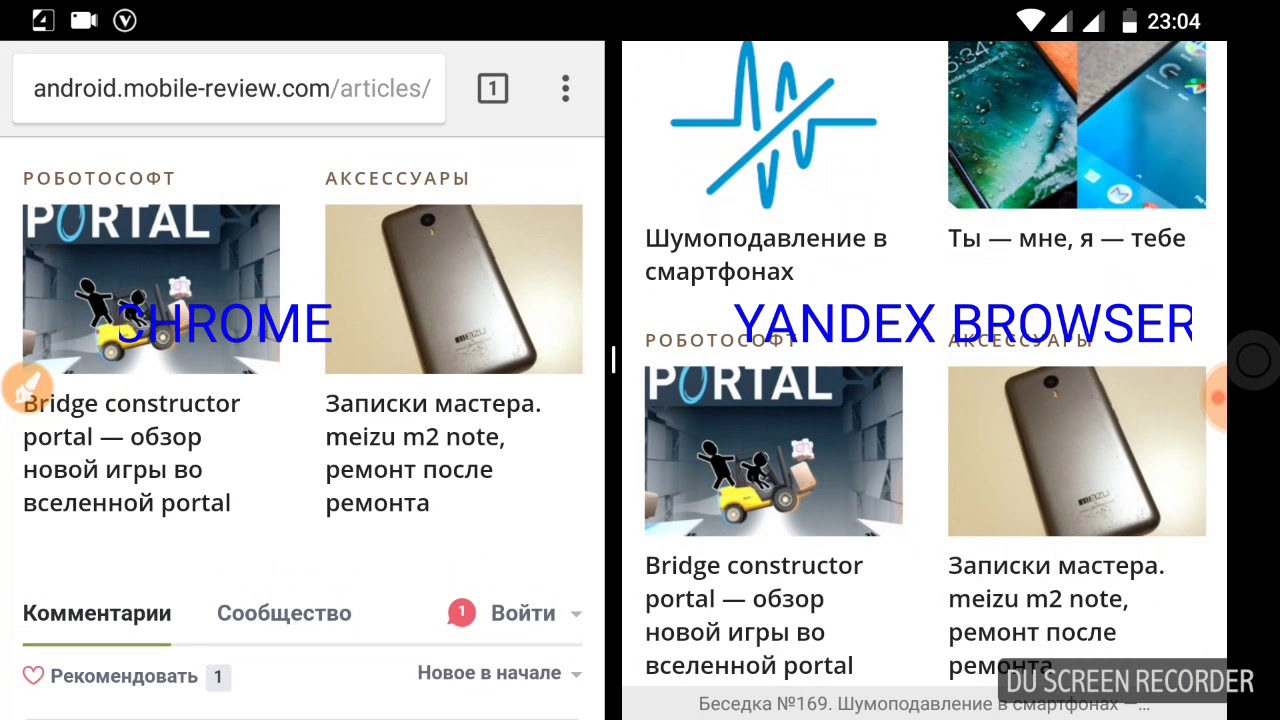 Google Chrome vs Yandex browser android 8 1