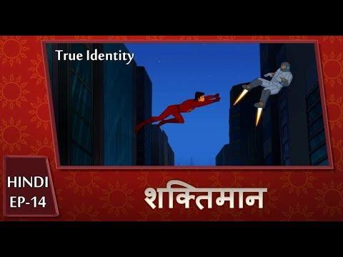 Shaktimaan Animation Hindi - Ep#14