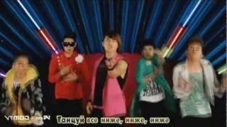 Big Bang - Ora Yeah [RusSub]