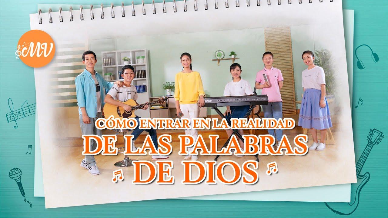 Música cristiana 2020   Cómo entrar en la realidad de las palabras de Dios