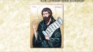 Il Santo del giorno - 20 Luglio : S. Elia
