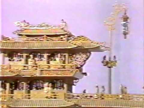 "HZ 1991 杭州电视 The famous carvings of Hubei Province 湖北""三雕"" (CCTV 1990)"
