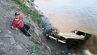 Эту находку мы подняли со дна с помощью поискового магнита, где затонул автомобиль