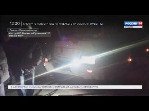 В Ленинск Кузнецком округе автобус с горняками врезался в погрузчик
