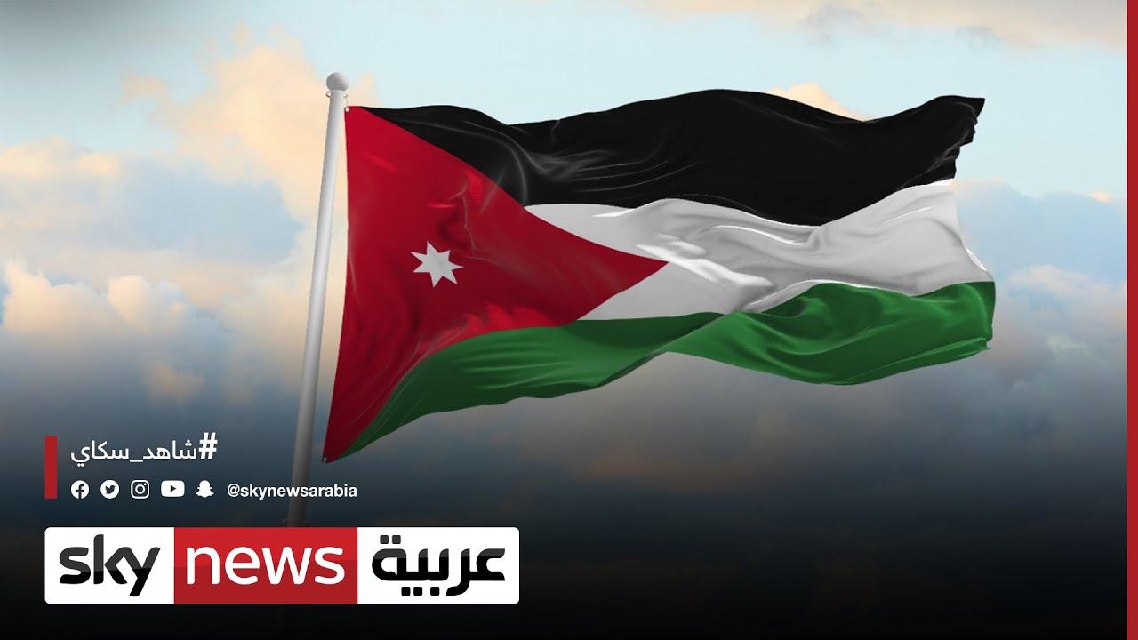 نظر قضية -الفتنة- أمام محكمة أمن الدولة الأردنية  - نشر قبل 4 ساعة
