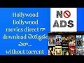 How to download latest Hollywood Bollywood movies directly without torrent    telugu