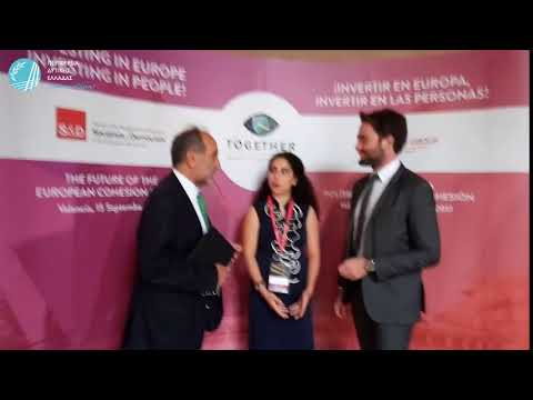 2017.09.15 - ΠΔΕ - Επιτροπή των Περιφερειών, Ομάδα PES (Κατσιφάρας με Πρεσβευτές Together)