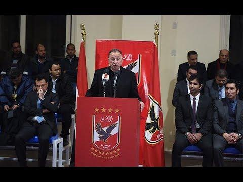محمود الخطيب: الأهلي دائمًا يسير بخطى ثابتة لتحقيق نجاحاته وإنجازاته بفضل دعم جماهيره وأعضائه