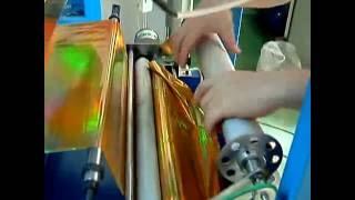 204 foil installation for heat transfer printing machine
