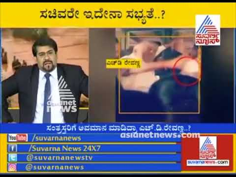 Karnataka PWD Minister Revanna Throws Biscuit Packets at Hungry Flood Victims