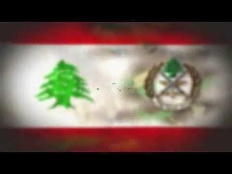 Nancy Ajram - Operate Jayech Lebnan (Official Clip) / نانسي عجرم - اوبريت جيش لبنان
