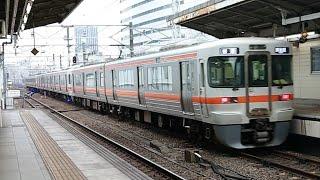 ●20201224 211×313×313系 発車 @名古屋