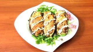 Запеченные баклажаны с мясом и сыром.Рецепты из баклажан.