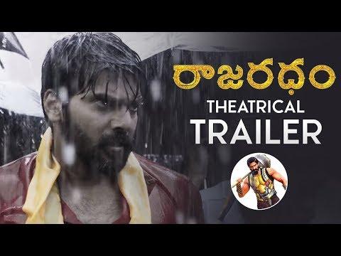 Rajaratham Theatrical Trailer   Nirup Bhandari   Avantika Shetty   Ravishankar   Arya   Rana   TFPC