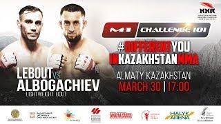 M-1 Challenge 101: Микаэль Лебу vs Алик Албогачиев, 30 марта, Алматы