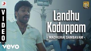Madhurai Sambavam - Landhu Koduppom Video | Harikumar, Karthika | John Peter