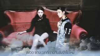 「 Thai version 」 Frozen in Time - Sunmi (feat. Jackson) Cover by piniQirl