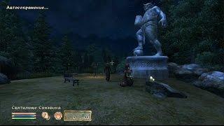 TES IV Oblivion #37 Независимый вор. Сангвин