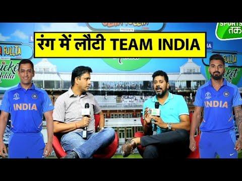भारत बनाम बांग्लादेश: राहुल-धोनी के बाद चली यादव-चहल की जोड़ी, भारत ने बांग्ला को 95 रन से हराया