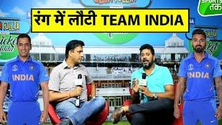 India vs Bangladesh: Rahul-Dhoni के बाद चली Yadav-Chahal की जोड़ी, India ने Bangla को 95 रन से हराया