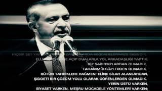 Скачать Recep Tayyip Erdoğan Biz Bu Milletin Ta Kendisiyiz