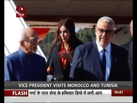 Vice President Hamid Ansari visits Morocco and Tunisia