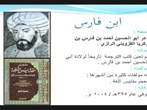 أشهر الأمثال العربية pdf
