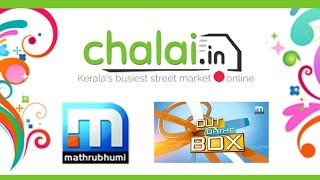 chalai.in Team in Mathrubhumi News Channel - Out of The Box