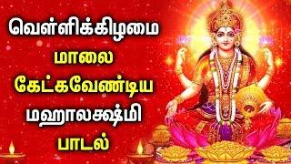 Bakthi Padalgal Tamil Free MP3 Song Download 320 Kbps