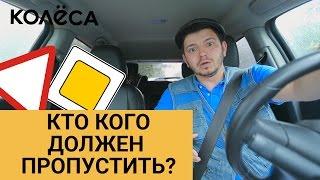 """Вопрос: кто кого должен пропустить? // Молодец, """"Колёса"""", молодец! // Таксист Русик на kolesa.kz"""