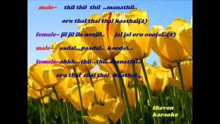 thil thil thil.manathil..karaoke for female(thaven)