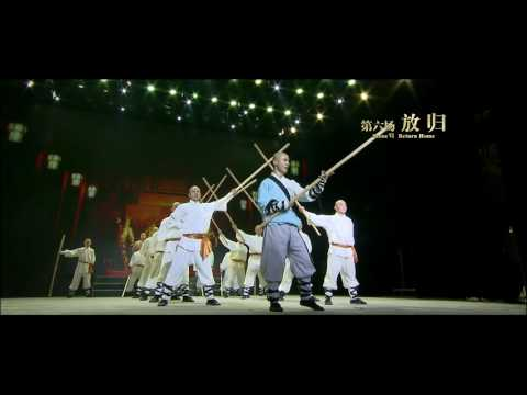 Direct from Broadway: Soul of Shaolin