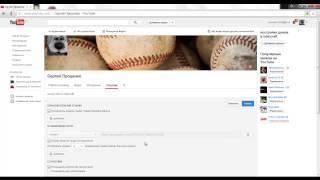 как вставить ссылку на свой канал на youtube