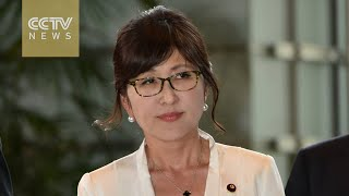 Who is Tomomi Inada, the new defense minister of Japan?